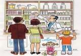 العاب دكتور اعطاء الدواء