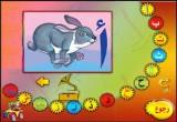 تعليم الحروف الهجائية للاطفال