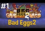لعبة البيض مع العيال