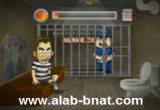 لعبة الهروب من سجن الشرطة