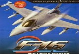 لعبة تدمير الطائرات الاسرائيلية