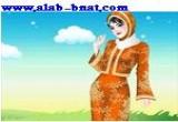 لعبة تلبيس الحجاب فى رمضان
