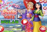 لعبة تلبيس بنات اليابان