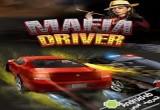 لعبة سائق المافيا 2014