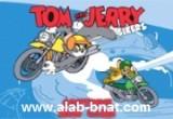 لعبة سباق توم وجيرى على الدراجات