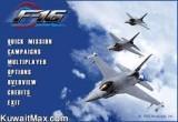 لعبة طائرات f16
