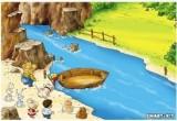 لعبة عبور النهر