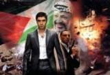 لعبة وادى الذئاب الفلسطينية الجديدة