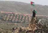 لعبة تحرير فلسطين لعبة استراتيجية