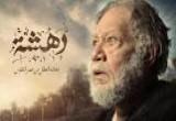 العاب فوازير رمضان على mbc3