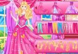 لعبة تلبيس العروسة فستان الخطوبة 2020