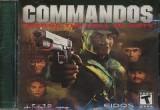 لعبة جيش الكوماندوز