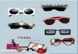 لعبة شراء نظارات من المول