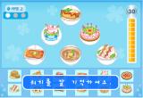 لعبة ذاكرة الطعام