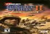 لعبة عاصفة الصحراء الجديدة 2016